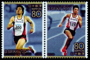 第11回IAAF世界陸上競技選手権大...